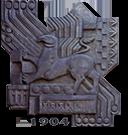 РЕГИОНАЛЕН ИСТОРИЧЕСКИ МУЗЕЙ – ГР. ШУМЕН
